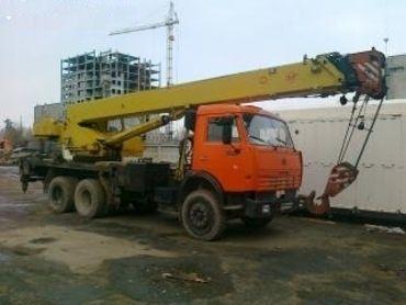 Аренда автокрана Ивановец КС-45717К-1